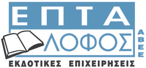 Eptalofos.gr